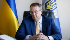 Антон Геращенко: Справа Шеремета – це не справа Авакова