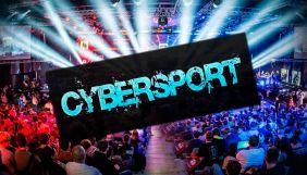 Анастасия Ливинец, Publicis Groupe: В прошлом году киберспорт стал эффективным для спонсорства