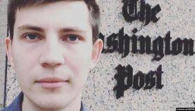 У Білорусі затримали фрілансера «Радіо Свобода»