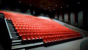 Комунальні кінотеатри «Київкінофільм» можуть відкрити в середині липня – КМДА