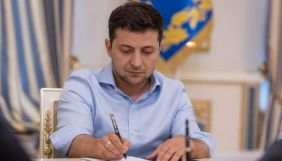 Зеленський відзначив державними нагородами низку медійників та зірок українського шоу-бізнесу