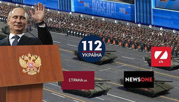 Рівняння на Путіна