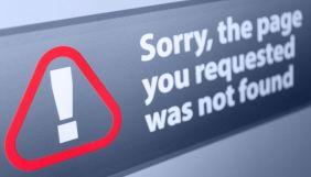 У Криму вісім провайдерів повністю блокують 30 українських інформаційних сайтів - правозахисники