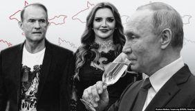 «Два Крими» однієї сім'ї: чим володіють на півострові куми Путіна