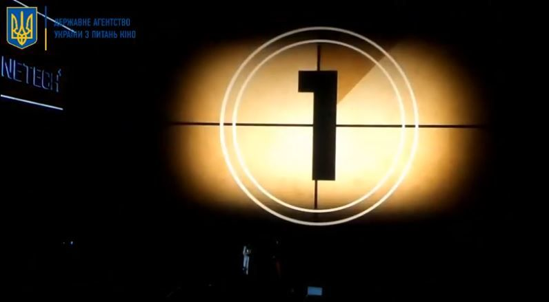 13-й пітчинг Держкіно: короткометражні дебюти. Історії з реального життя