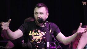 Лідер гурту «Ленінград» Шнуров став генпродюсером RTVI