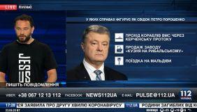 «Право на владу» знов піарить Олександра Шевченка — моніторинг
