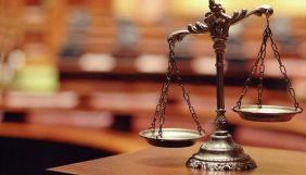 Переваги й недоліки доопрацьованого законопроєкту «Про медіа». Медіапідсумки 23–29 червня 2020 року