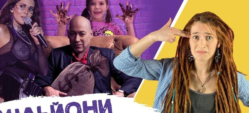 hromadske запускає нове шоу