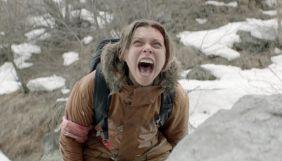 Американський дистриб'ютор Lionsgate придбав трилер українського режисера