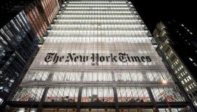 The New York Times змінює написання слова «темношкірий» на тлі руху проти расизму