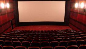 Комітет гуманітарної та інформполітики проситиме Київ не обмежувати роботу кінотеатрів та кінозйомки