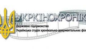 Мінкульт хоче змінити керівництво «Укркінохроніки»