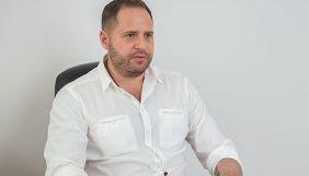 В ОПУ готують законопроєкт про покарання за публікацію таємних розмов чиновників - Єрмак
