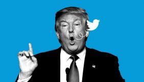 Twitter видалив фото з поста Трампа за порушення авторських прав