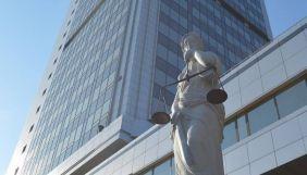 Апеляційний суд Києва пояснив, як пускає журналістів на засідання під час карантину (ДОКУМЕНТИ)
