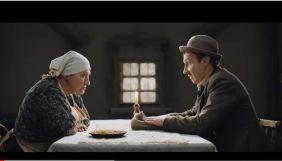Стрічка «Мир вашому дому» здобула нагороду на кінофестивалі у США