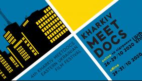 4-й кінофестиваль Kharkiv MeetDocs пройде в жовтні в онлайн та офлайн форматах