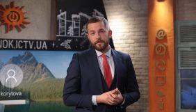 Ведучий «Ранку у великому місті» Антон Равицький залишає ICTV