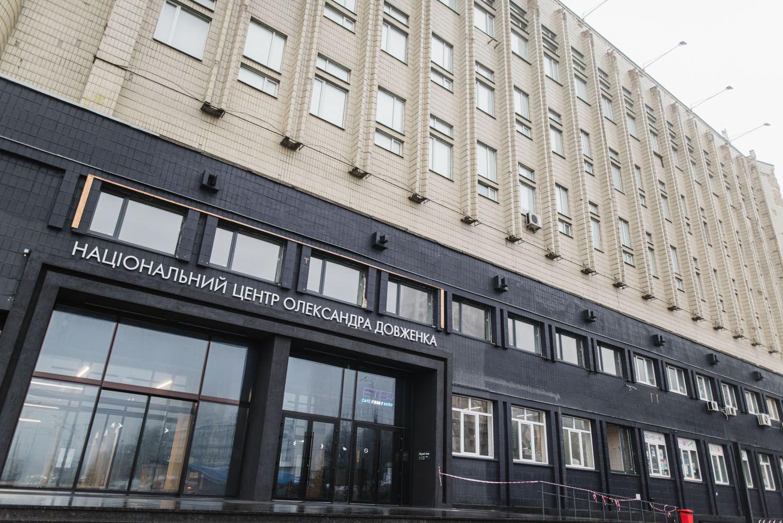 Мінфін підписав паспорт бюджетної програми на відновлення фінансування Довженко-центру - Ткаченко
