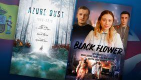 Західні дистриб'ютори придбали права на два фільми «Медіа Групи Україна» про Чорнобиль
