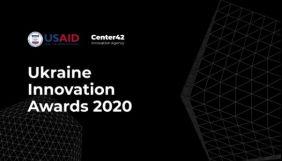 Цифровий проєкт Суспільного потрапив до топ-10 digital-премії Ukraine Innovation Awards-2020