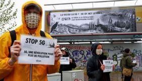 Петицію про заборону 5G в Україні повинен розглянути президент