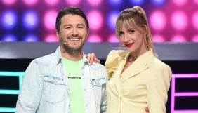 Новий канал оголосив дату прем'єри десятого сезону шоу «Хто зверху?»