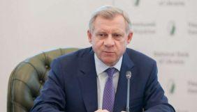 Колишній голова Нацбанку написав прощальний лист журналістам