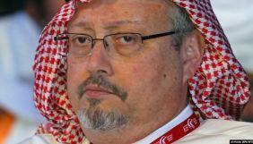 Британія запровадила санкції проти 20 громадян Саудівської Аравії через убивство Хашоггі