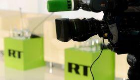 Литва заблокувала трансляцію групи п'яти прокремлівських каналів RT