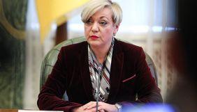 СБУ закликала Гонтареву утриматись від «неоднозначних коментарів» про співпрацю з МВФ
