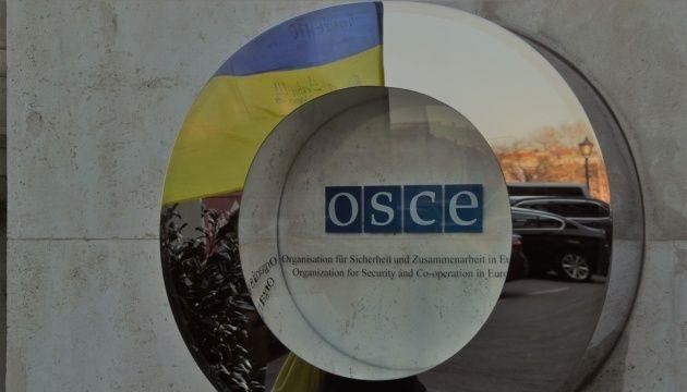 Місія ОБСЄ підтвердила, що російську зробили «офіційною» на окупованому Донбасі