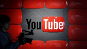 Суд ЄС дозволив YouTube не розкривати даних користувачів, які розміщують чужі відео