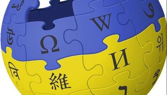 Колекція інформації: як розпочати роботу з Вікіпедією