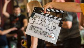 Канал «2+2» знімає серіал «Ангели» про роботу спецназу