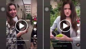 Київські школярі записали образливе відео на адресу кримських татар. Пізніше за нього вибачились