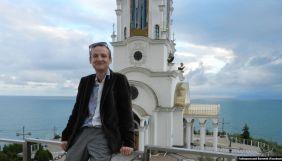 Блогер Гайворонський оскаржив «депортацію» з Криму