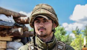 Загиблому журналісту та військовому Тарасу Матвіїву присвоїли звання Героя України