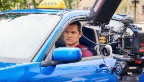 Канал «Україна» знімає четвертий сезон серіалу «Виходьте без дзвінка»