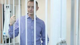 Ексжурналісту «Коммерсанта» і «Ведомостей» Сафронову висунули обвинувачення в держзраді