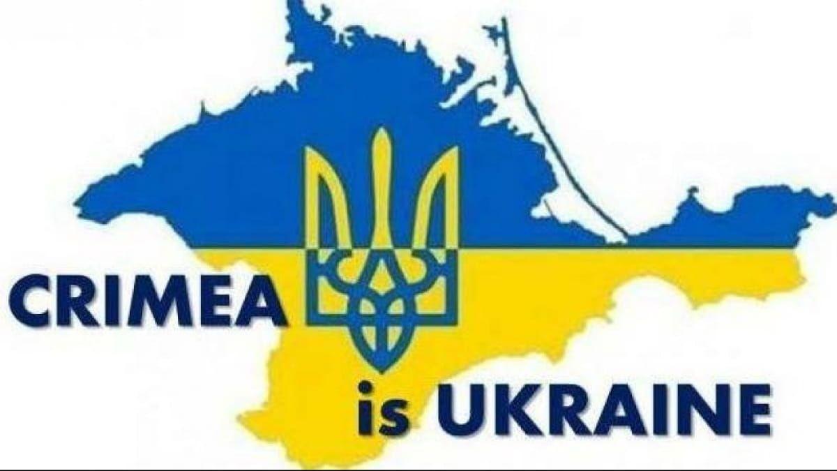 Адвокат Трампа опублікував карту України без Криму