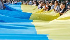 «Укрінформ» запускає проєкт «Національна єдність: як зшивати країну»