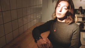 Громадські організації вимагають захистити Катерину Сергацкову