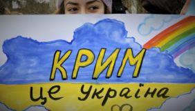 Денісова заявила про тиск на свободу слова та активістів з боку РФ через новий законопроєкт про екстремізм