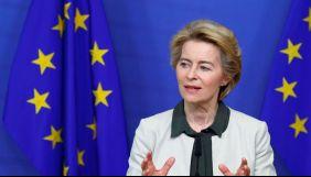 Українці закликали голову Єврокомісії протидіяти російській пропаганді