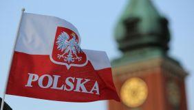 У Польщі хочуть обмежити діяльність іноземних ЗМІ