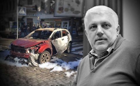 Зеленський про вбивство Шеремета: Це ганьба для України