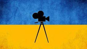 Рада звільнила від ПДВ виробників фільмів та відеоконтенту на експорт