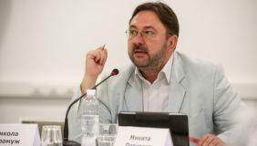 У Комітеті гуманітарної та інформполітики планують напрацювати новий проєкт про протидію дезінформації